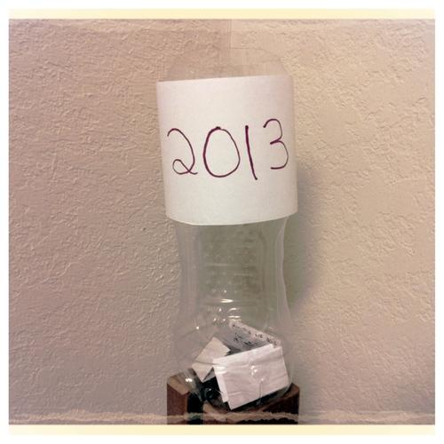 2013 memory bottle